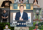 Samyang Group Chairman Yoon Kim Joined 'Thanks to You Challenge'