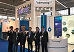 Samyang Corporation Participates in 'Aquatech Amsterdam 2017'